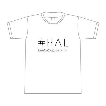 #HAL Tシャツ