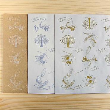 WP07 鳥と植物のラッピングペーパー