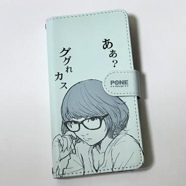 手帳型ケース 一言ネタシリーズ ぐぐれカス