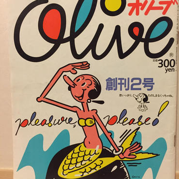 オリーブ 創刊2号 olive