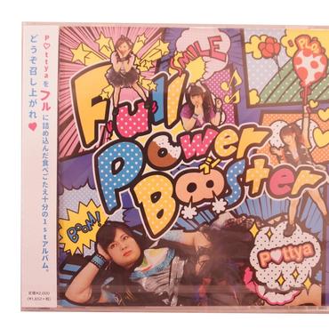 P♡ttya 1st ミニアルバム  「Full Power Booster」