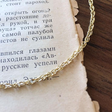 vintage necklace chain  rope