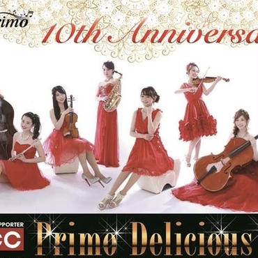 【Primo Delicious8th】DX-DUOシート4F(2名様席)
