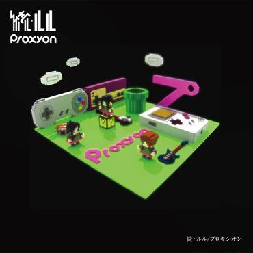 5th Single『続・ルル』