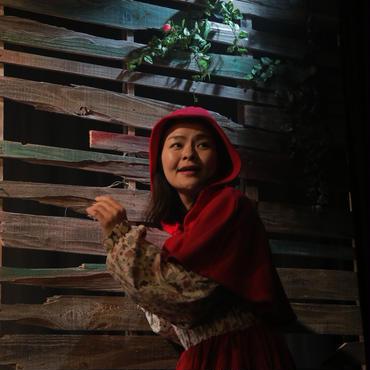 トリコ・A演劇公演2015「赤ずきんちゃん」上演台本