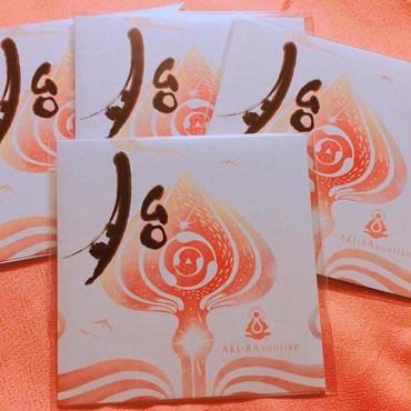 Aki-Ra Sunrise 3rdCD 「胎」