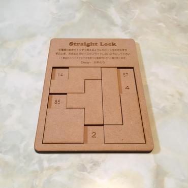 Straight Lock