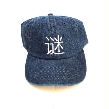 【ラス1】RUGGED × PUZZLE KANJI denim adjuster cap インディゴ