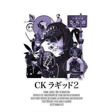 CK ラギッド2 (全11曲/初回限定)