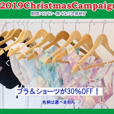 【ふわりブラ(A~Dカップ用)&ショーツ】Christmas Campaignセット