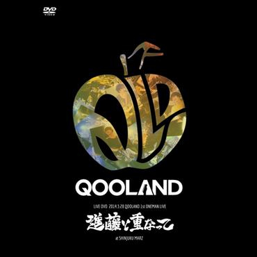 QOOLAND 1st ONEMAN LIVE -進藤と重なって-LIVE at SHINJUKU MARZ