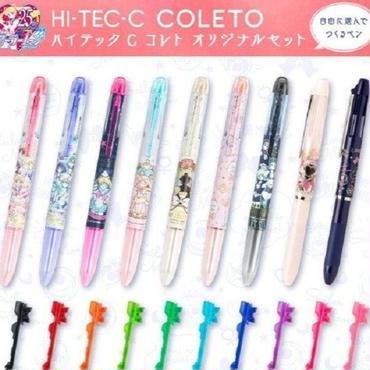 [NEW] Sailor Moon High Tech C Colleto Original Pen Set