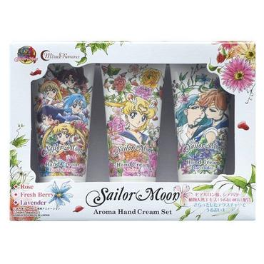 [NEW] Pretty Soldier Sailor Moon Aroma Hand Cream Set