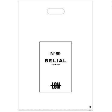 【数量・通販限定】LSN LuckyBag 2017