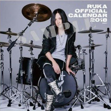 【先行受注】2018 RUKA OFFICIAL CALENDAR
