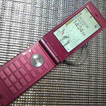 ▼00 AU プリペイド 携帯  なんと残高が57069円あります!