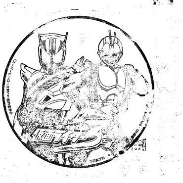 ▼00 スタンプ 仮面ライダー2