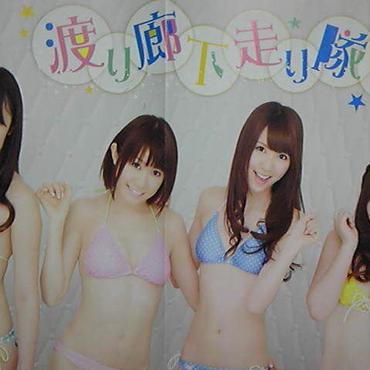▼00 ポスター 渡り廊下走り隊 7