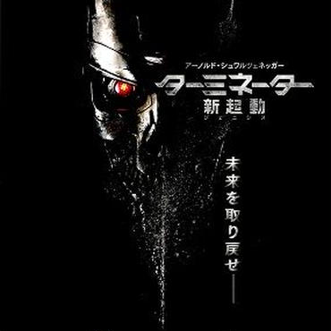 ▼00 映画 チラシ ターミネーター1