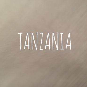 タンザニア ムリンガ農園AA