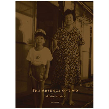 The Absence of Two / 吉田亮人(サイン入)