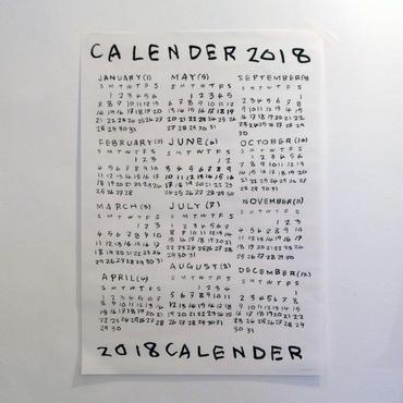 林青那カレンダー2018