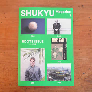 SHUKYU Magazine 1