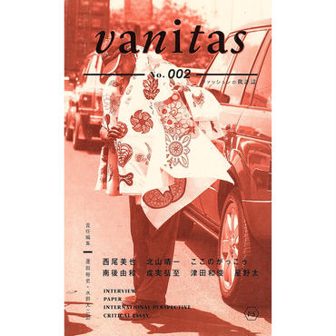 vanitas No.002