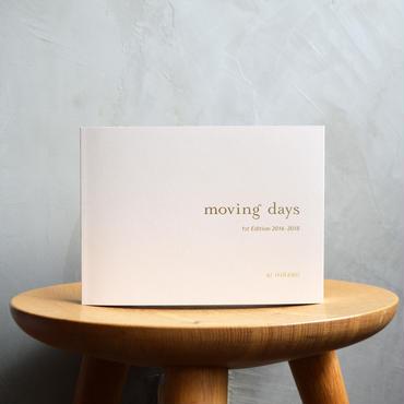 moving days / 平野愛
