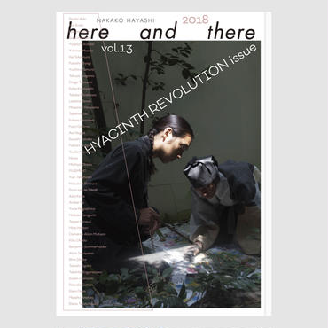 here and there vol.13