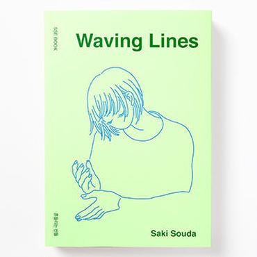 Waving Lines / 惣田紗希