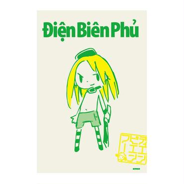 Dien Bien Phu ポストカードセット2