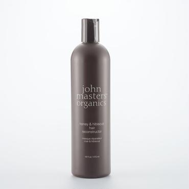john masters organics ジョンマスターオーガニック H&Hヘアリコンストラクター(ハニー&ハイビスカス) スリムビッグ 473ml 希少なオーガニック植物配合。補修効果No.1