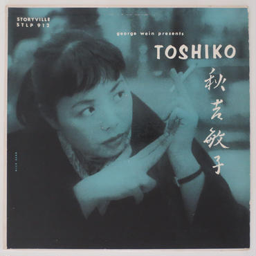 Toshiko Akiyoshi(秋吉敏子)- The TOSHIKO Trio(Storyville STLP 912)mono