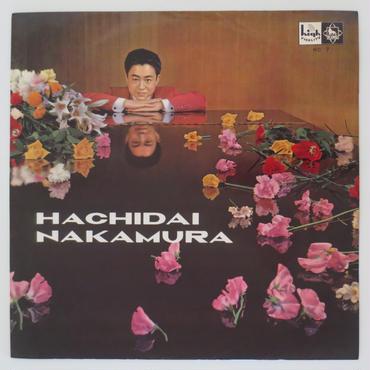 中村八大/HACHIDAI NAKAMURA(King Record - KC 7)mono