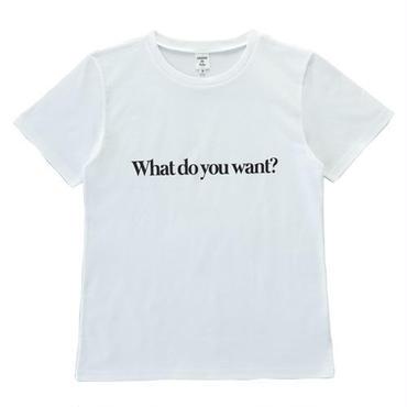 Mens 親子で着ると会話になるメッセージTシャツ