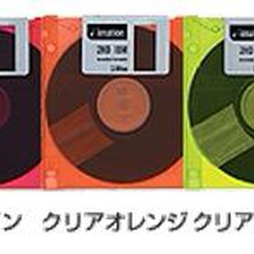貴重なフロッピーディスク 10枚組