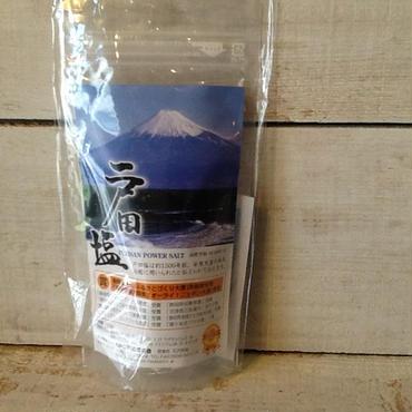 戸田塩100g
