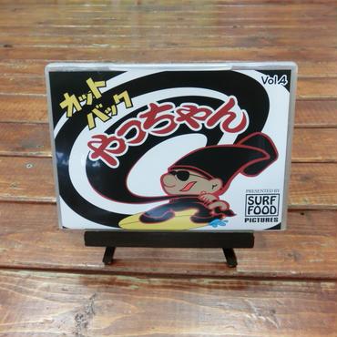 DVD カットバック やっちゃん 4