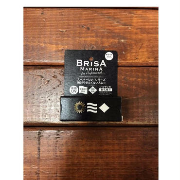 BRISA MARINA(ブリサマリーナ)EX UVスティック50+タイプ日焼け止め