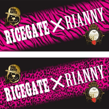 RIANNY LOVE COLLECTION2016バスタオル