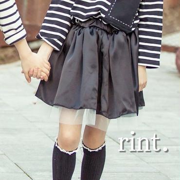 LIPOP チュール付きタックフレアスカート 《90~130》