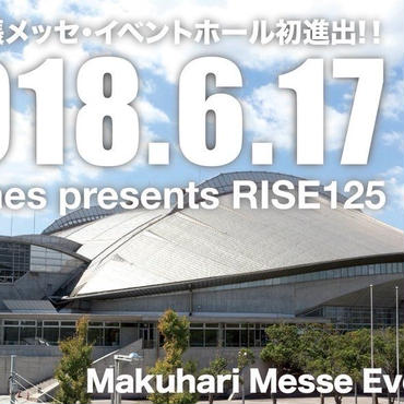 【 RS 】2018.6.17 / Cygames presetnts RISE125 大会チケット