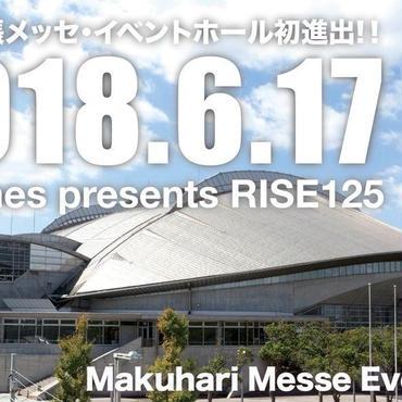 【 VIP 】2018.6.17 / Cygames presetnts RISE125 大会チケット