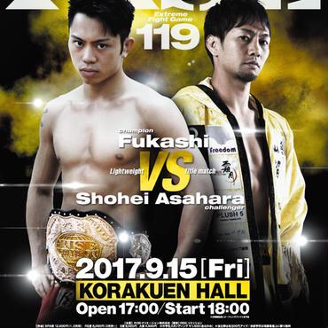 【 SRS 】2017.9.15 / RISE119 大会チケット
