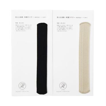 "KIJIMA TAKAYUKI(キジマ タカユキ)""Liner Tape"""