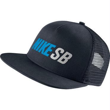 NIKE SB(ナイキエスビー) リフレクト トラッカー  メッシュキャップ  Reflect Trucker Snapback Hat Dark Obsidian/Photo Blue