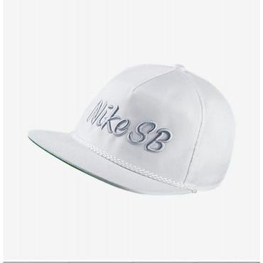 NIKE SB(ナイキエスビー) UNSTRUCT DRI-FIT PRO アンストラクト ドライフィット プロ スナップバック キャップ