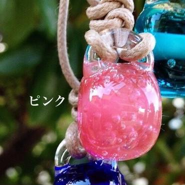 【ピンク】沖縄琉球ガラスアロマペンダント
