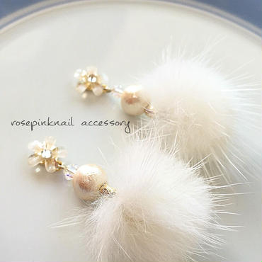 cotton pearl whitefur  pierce
